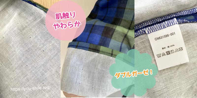 『着るバスタオル』ダブルガーゼ 綿100